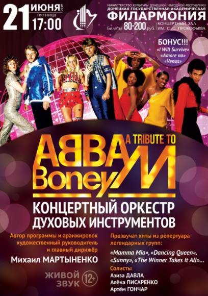 A TRIBUTE TO ABBA & BONEY M.