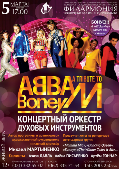 A TRIBUTE TO ABBA&BONEY M.