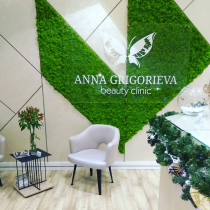 Anna Grigorieva Beauty Clinic