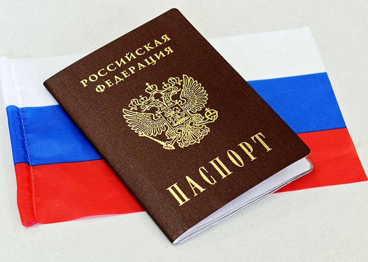 Козак: Около миллиона граждан Украины получили российское гражданство с 2016 года